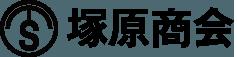 塚原商会は土木工事、橋梁工事、外壁補修工事などの補修・補強工事を手掛ける改修工事専門会社